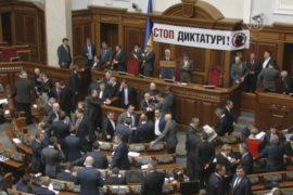 Украинский парламент снова заблокирован