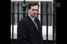 ЭКОФИН: Великобритания оказалась в изоляции