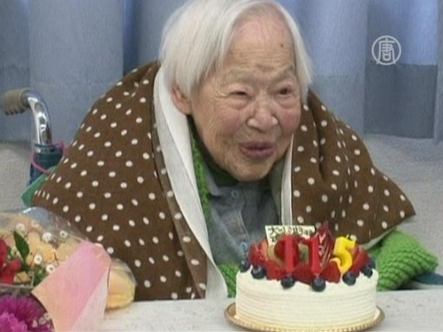 Самой пожилой в мире женщине исполнилось 115 лет