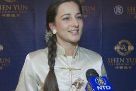 Артисты и музыканты говорят о шоу Shen Yun в Вене