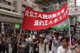 Смена власти в Китае проходит на фоне протестов
