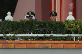 Китай выделил на «стабильность» рекордную сумму