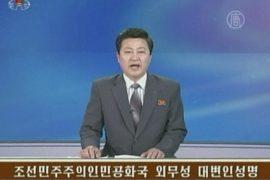 КНДР обещает нанести ядерный удар по США