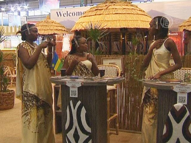 Туризм в Берлине продвигают Руанда и Индонезия
