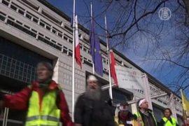 В Париже протестуют против «мирного атома»
