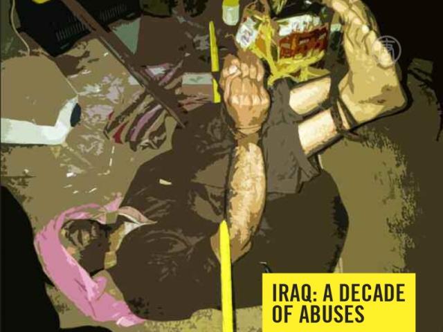 AI: «Ирак погряз в порочном кругу пыток»