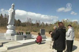 Япония через 2 года после землетрясения и цунами