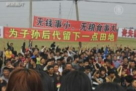 Мятежную деревню взяли штурмом 4000 полицейских