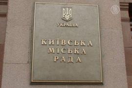 Эксперты: оппозиция завоюет Киев, если объединится