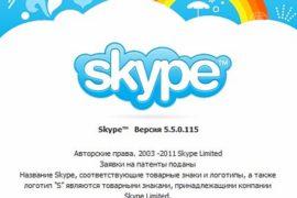 Skype шпионит за пользователями в Китае и в России