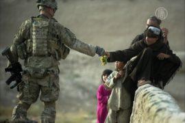 Афганцы в Вардаке просят не выводить войска США