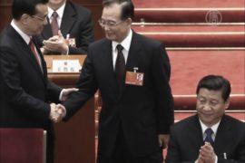 В Китае «выбрали» новое поколение лидеров