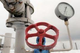 Эксперт — о перспективах добычи газа в Украине