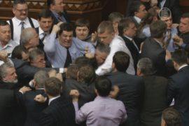 Украинский парламент заработал