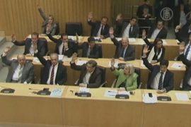 Парламент Кипра отклонил скандальный законопроект