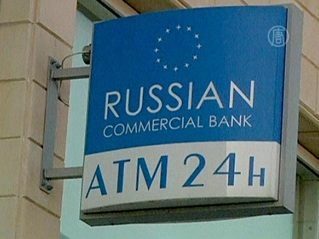 Русские на Кипре продумывают план Б