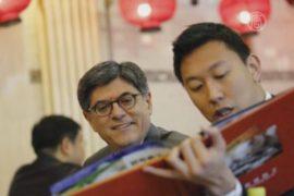 Китайцы поражены: министр из США отобедал на $17