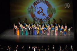 Shen Yun в Гааге: «Концерт учит уважать других»