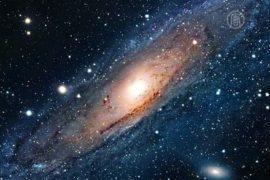 Вселенная могла быть и до Большого взрыва?