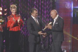 В Киеве вручили премию «Человек года»
