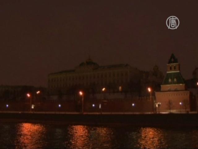 «Час Земли» прошел в Москве