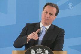 В Великобритании урежут льготы для мигрантов
