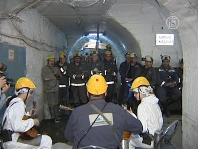 Первый в мире концерт в руднике прошёл в Норильске