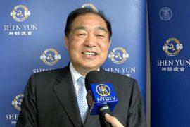 Мэр города поражён Shen Yun