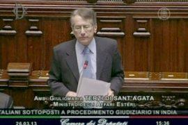 Из-за дела морпехов глава МИД Италии ушёл с поста
