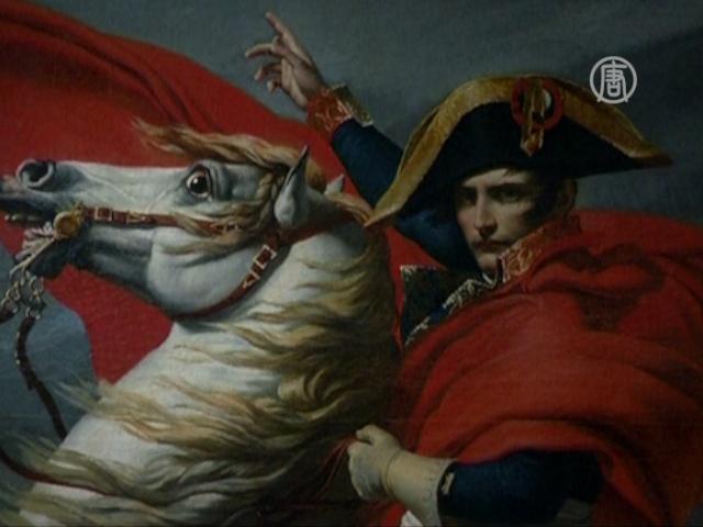 Наполеон и Европа предстанут на выставке в Париже
