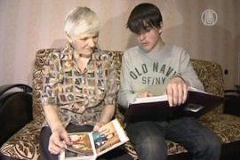 Подросток сбежал из США к бабушке в Россию