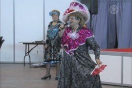 Форум «Старшее поколение» стартовал в Петербурге