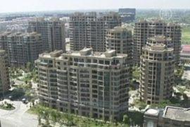 Китай: одна семья – один дом?