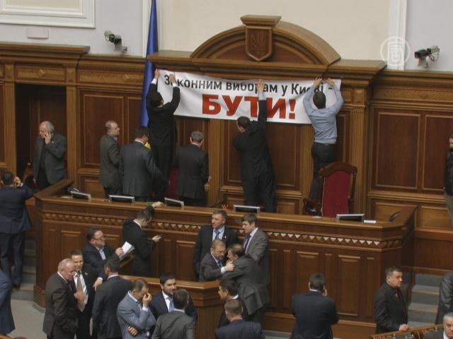 Верховную Раду блокируют из-за выборов в Киеве