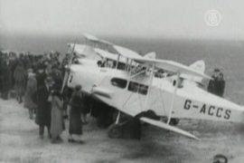 80 лет со дня первого полета над Эверестом