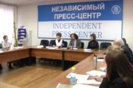 Правозащитники о свободе совести в России