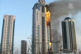 Пожар в «Грозный-Сити» потушили