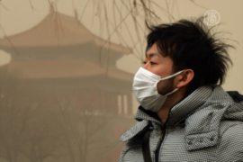 Пекин: уровень загрязнителей воздуха вырос на 30%