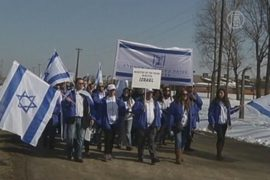 Евреи совершили «Марш жизни» в лагере смерти