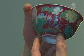 Фарфоровую чашу продали за $9,5 млн