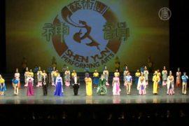 Shen Yun в Стокгольме: «Всё было идеальным»