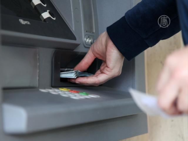 Люксембург раскроет банковские тайны для ЕС