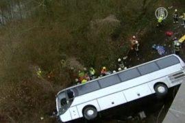 Автокатастрофа в Бельгии: названы имена погибших