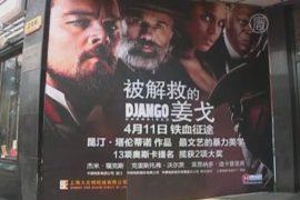 Почему в Китае запретили «Джанго освобождённый»?