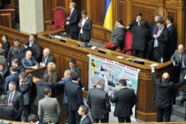 Политолог – о кризисной ситуации в Раде Украины