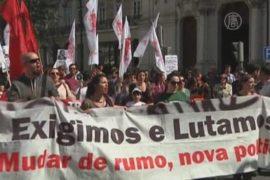 Португалия готовится к новым мерам экономии