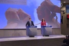 В Евросоюзе растет число жертв торговли людьми