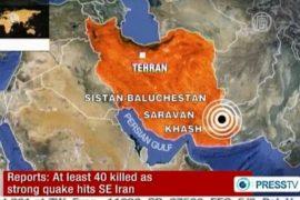 Землетрясение в Иране: погибших может быть много