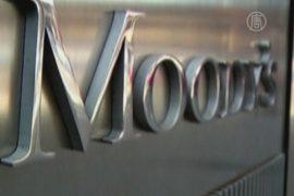 Moody's понизило кредитный рейтинг КНР