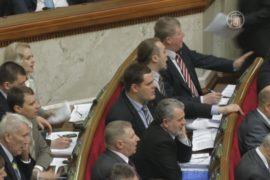 Рада отказалась назначить выборы в Киеве
